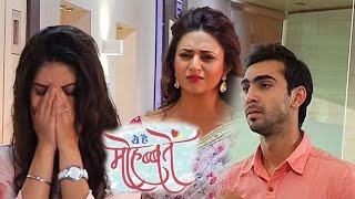 Yeh Hai Mohabbatein | 9th September 2016 | ACID ATTACK On Aaliya