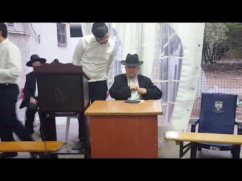 """אזכרת השבעה לגאולה מאזוז בתו של מרן ראש הישיבה שליט""""א"""