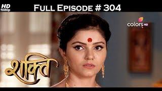 Shakti - 24th July 2017 - शक्ति - Full Episode