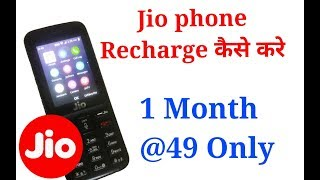 How to Recharge Jio phone at 49 only || Jio phone recharge live