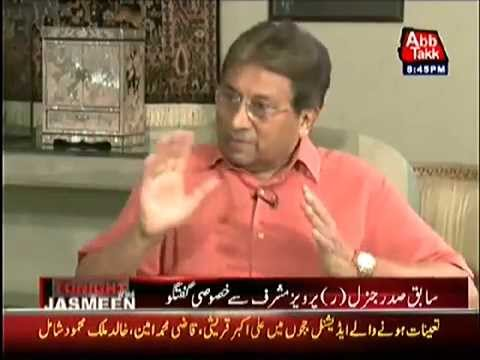 Gen Pervez Musharraf Warns US to Stay out of Pakistan