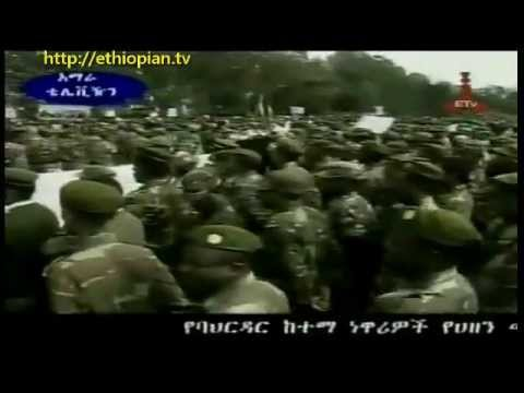 Ethiopian : Amara TV Full Program - Friday, August 24, 2012 thumbnail