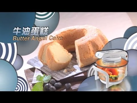 Halogen Pot Recipe (Yan Ng): Butter Cake