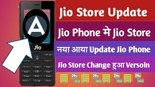 Jio Phone me Jio Store New' Update/Update on Jio Store/Download Android app on jio Phone