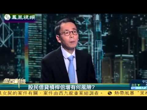 Andy Xie: The China stock market (1/3) (In Chinese)