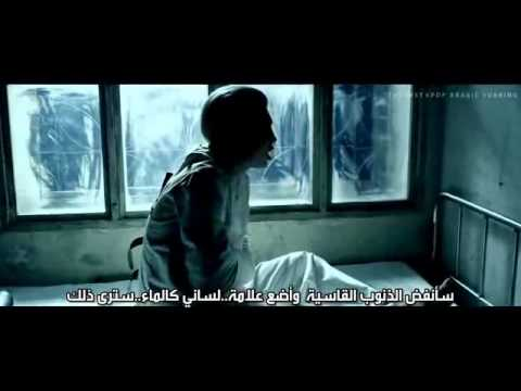 Rap Monster JokeArabic sub الترجمة العربية