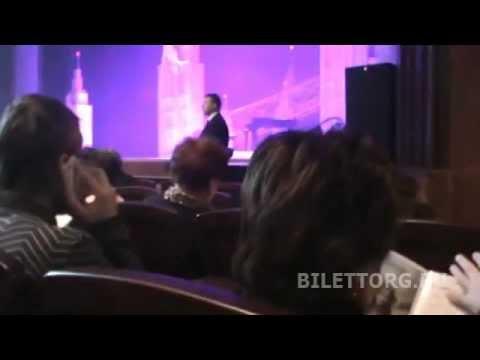 Театр Мюзикла, схема зала