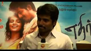 Hero Siva Karthikeyan at Ethir Neechal Movie Success Meet