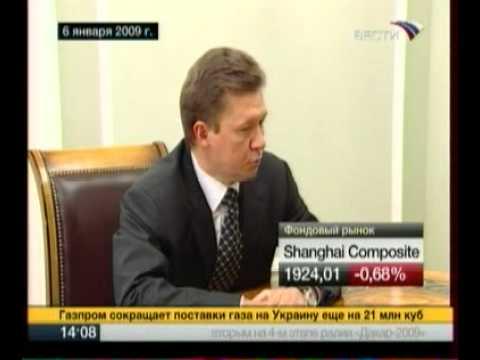 Ukraine-Gazprom.Конфликт.Путин с Миллером.06.01.09