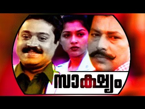 Malayalam Full Length Movie Sakshyam - Sureshgopi,Manju Warrier,Gouthami
