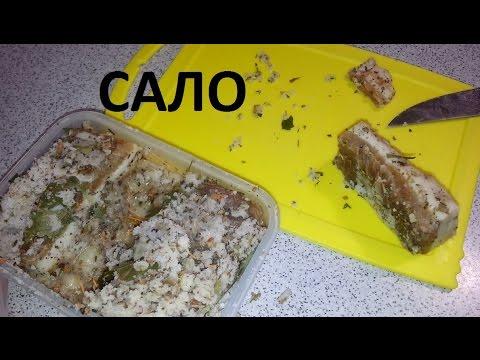 Как солить сало (Сухая засолка) / How to pickle salo (Dry salting)