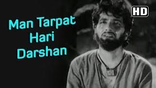 Man Tarpat Hari Darsan (HD) - Baiju Bawra Songs - Meena Kumari - Bharat Bhushan - Naushad Hits