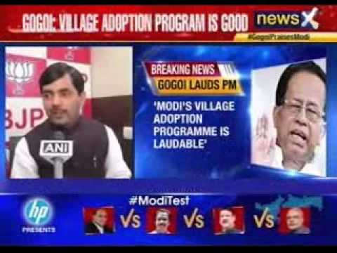 Tarun Gogoi: Narendra Modi's village adoption programme is laudable