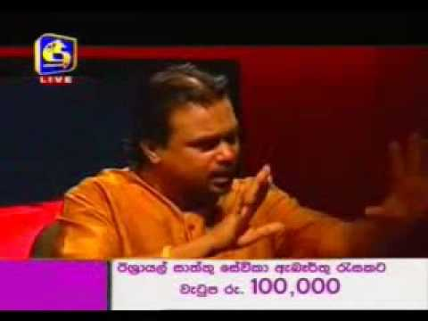 Dayasiri Jayasekara Ran Away From Rathu Ira Debate