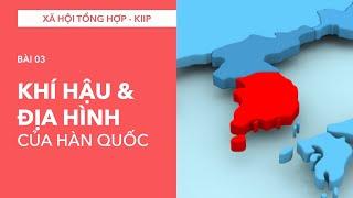 Xã hội Tổng hợp (KIIP 2019): ĐẶC TRƯNG KHÍ HẬU & ĐỊA HÌNH HÀN QUỐC [ Thi quốc tịch Hàn Quốc ]