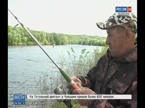 когда запрет на рыбалку в чувашии