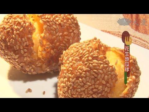 現代心素派-20140910 香積料理 - 古早大鍋菜、花生地瓜球 - 相招來吃素 - 新好素食