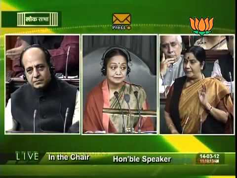 Sushma Swaraj Speech in Parliament on Resignation of Dinesh Trivedi