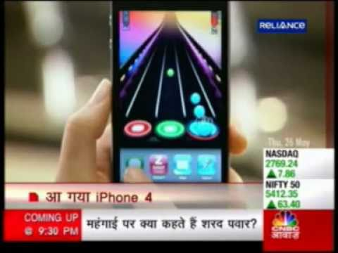 Reliance iStore India - iPhone 4 midnight Lanuch Update - CNBC Awaaz