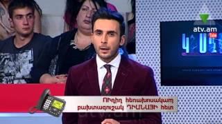 Kisabac Lusamutner - Paycaratesutyun 2 - 18.06.2014