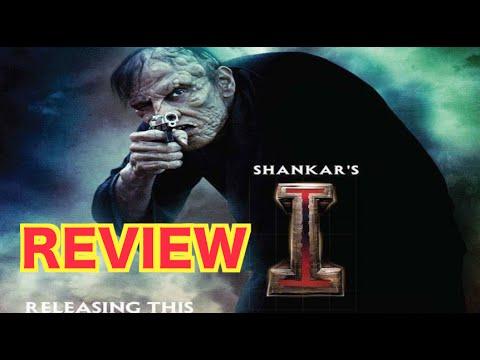 I Telugu Movie Review - Vikram. Shankar. A.R. Rahman - Ai