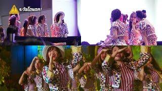 [BNK48 REACTION] MV Full JABAJA - BNK48   ระวังโดนตก !