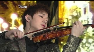 헨리 (Henry) Violin Intro at SM Orchestra