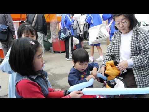 元気と笑顔を届ける in仙台市若林区のイメージ