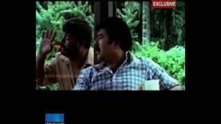 Shikkari - shikari malayalam movie trailer