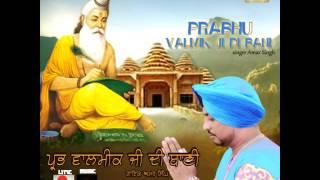 Download Bani Amar Singh Video Song