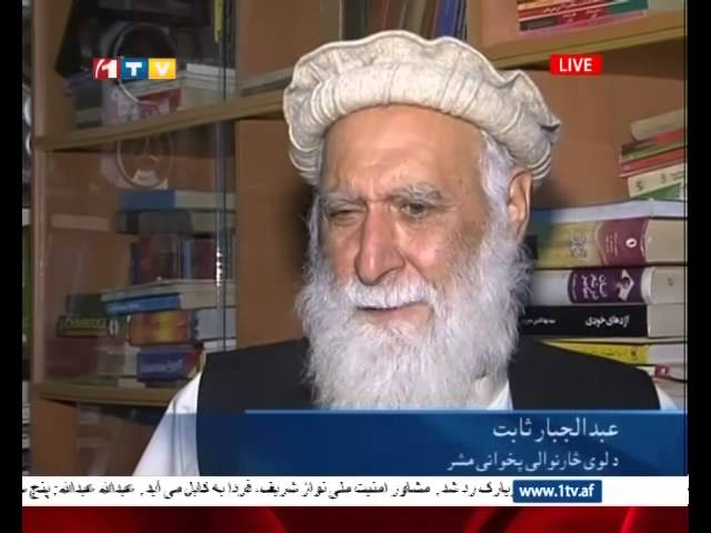 1TV Afghanistan Pashto News 18.10.2014 ???? ??????