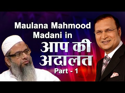 Jamiat Maulana Madni In Aap Ki Adalat Part 1 video