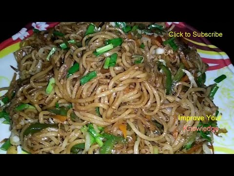 Veg Hakka Noodles Recipe | Restaurant Style Veg Noodles | Chinese Recipe |How to make Noodles  home