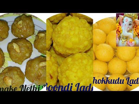 Ganapathi Special Laddu l Boondhi Laddu l Nethi Laddu l Thokkudu Laddu l Ganapathi Undrallu Telugu