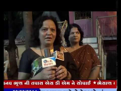 09-08-2014,ivn24news,hanuman,bajarang,gujarati news,somnath,mahadev
