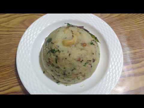 रवा उपमा(सूजी उपमा)/Hotel Style Rava Upma Recipe In Hindi/Sooji Upma/Breakfast Recipe in Hindi #64