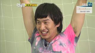 [RUNNINGMAN BEGINS] [EP 3-3] | Kwangsoo found the best game for him! (ENG SUB)
