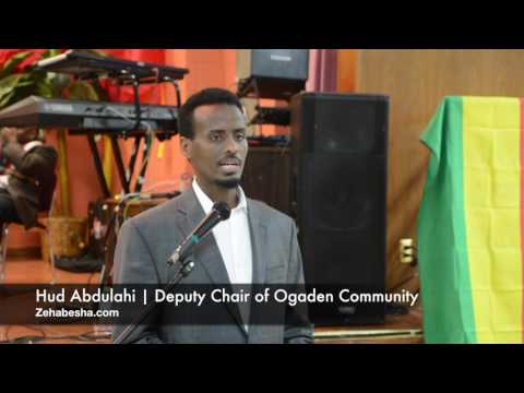 Our Unity Is Always The Biggest Nightmare For Regime - Hud Abdulahi