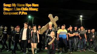 My Name Hạo Nam - Lâm Chấn Khang [AUDIO OFFICIAL]