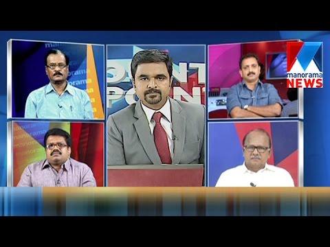 Did CPM Insulted Sree Narayana Guru   Manorama News   Counter Point