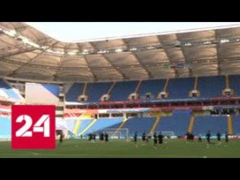 В Ростове-на-Дону болельщики Уругвая ждут матча с Саудовской Аравией - Россия 24