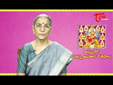 Navaratri Nine Avatars || 9 Forms of Maa Durga || By Dr Anantha Lakshmi Photo Image Pic