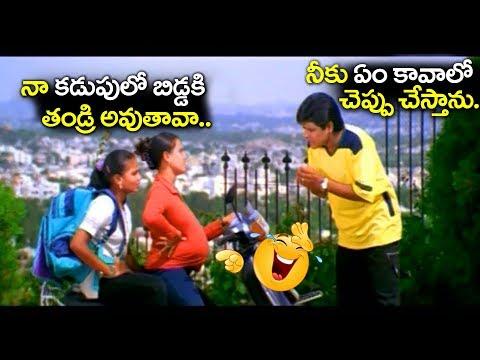 Ali Non Stop Jabardasth Comedy Scenes Back 2 Back | Latest Telugu Movies Comedy | #TeluguComedyClub