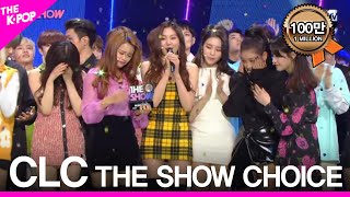 Clc 39 S The First Win The Show Choice The Show 190212