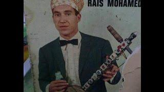 Lhaj Mohamed Demsiri amarg a9dim