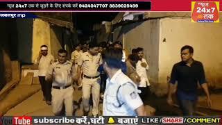 जुआ फड पर देर रात पुलिस ने मारा छापा 10 जवानी गिरफ्तार, 1 लाख नकदी जप्त -मध्यप्रदेश  जबलपुर