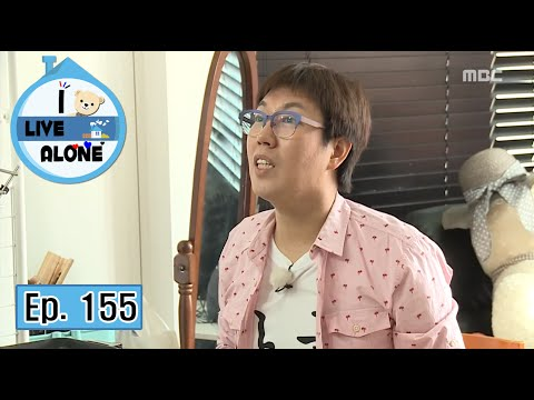 [I Live Alone] 나 혼자 산다 - Kim young chul, Story in College drinking game Times~ 20160429