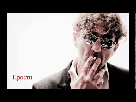 Григорий Лепс - Прости (Прости меня)