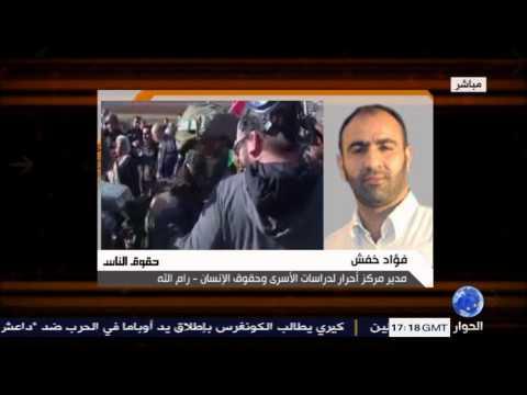استشهاد الوزير الفلسطيني زياد ابوعين في مواجهات مع الاحتلال