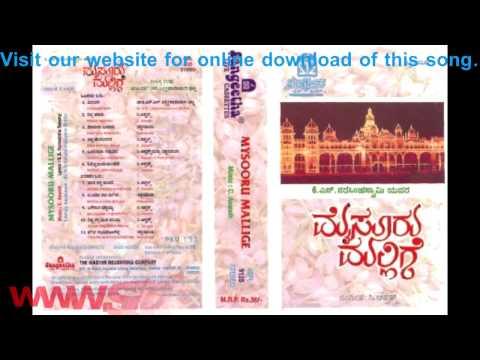 Mysore Mallige - Raayaru Bandaru video